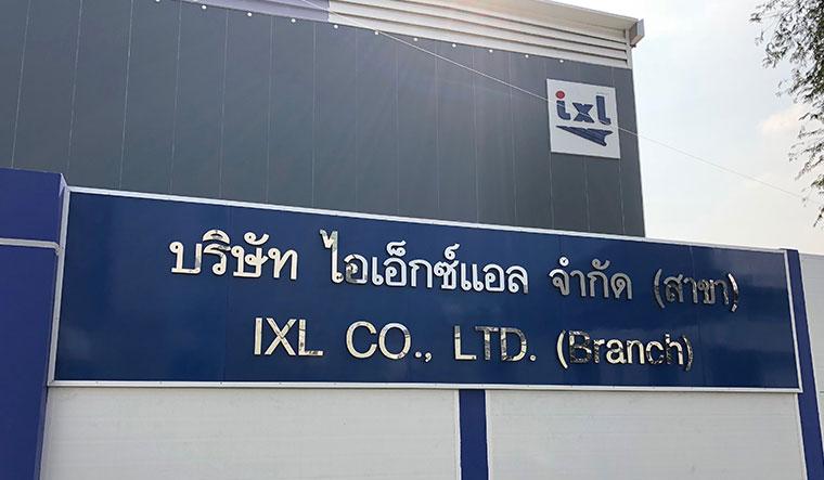 ixl-IXLabout-company