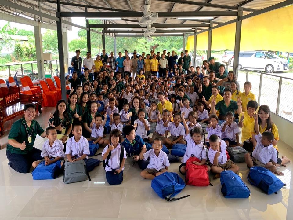 IXL CSR 2019