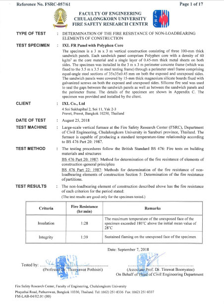 British Standard BS 476 (แผ่นฉนวนทนไฟ IXL)